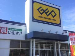 ゲオ下関長府店