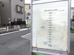 「中央プール入口」バス停留所