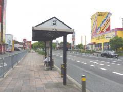 「水珀」バス停留所