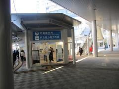 「広島駅新幹線口」バス停留所