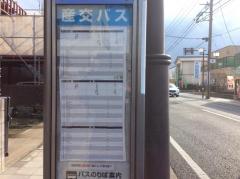 「川尻駅前(旧道)」バス停留所