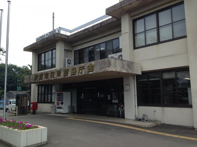 坂東市役所・猿島庁舎