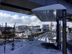 「地下鉄八乙女駅入口」バス停留所