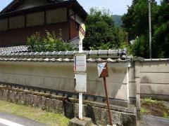 「石折」バス停留所