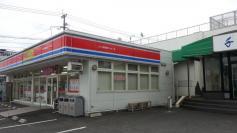 リック長崎卸センター店