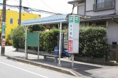 「牛ケ窪」バス停留所