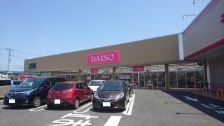 ザ・ダイソー ヤオコー藤代町店