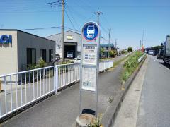 「城西高校」バス停留所