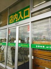 ザ・ダイソー&アオヤマ 能代店