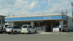 ローソン 下関豊浦川棚店