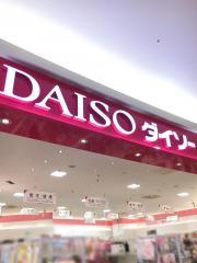 ザ・ダイソー イオンモール神戸北店