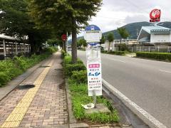 「長野工業高校前」バス停留所