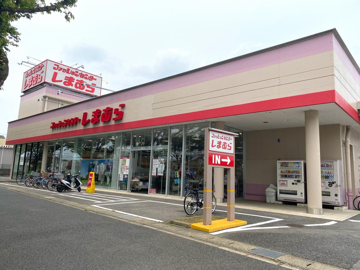 ファッションセンターしまむら 大和田店