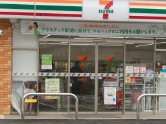 セブンイレブン 大月猿橋駅北店