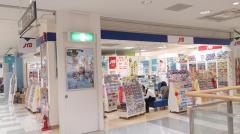 JTBザ・モール仙台長町店