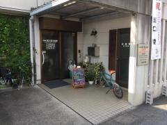 東大宮名倉堂