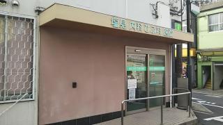 塩見内科ひふ科医院