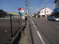 「大町」バス停留所