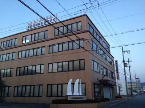 学校 専門 医療 京都 福祉