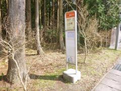 「二の岡」バス停留所