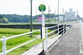 「池の台口」バス停留所