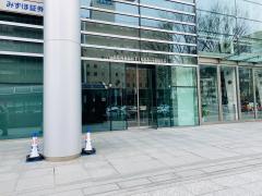 プルデンシャル生命保険株式会社 仙台第二支社