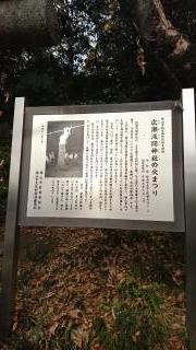 富士浅間神社の火まつり