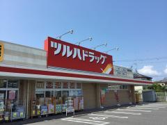 ツルハドラッグ 草津野村店
