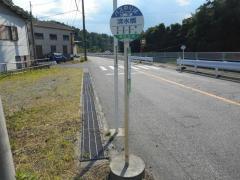 「清水橋」バス停留所