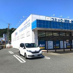 ブックセンタージャストプラスゲオ浜田店