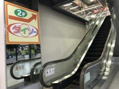 ザ・ダイソー ヤマダ電機谷塚店