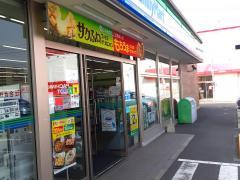 ファミリーマート 宇多津浜店