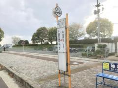 「牛田新町一丁目」バス停留所
