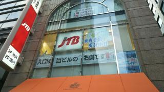 JTB日本橋店
