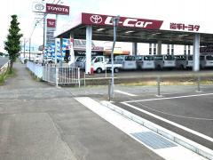 岩手トヨタ自動車盛岡南店