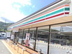 セブンイレブン 徳山戸田店