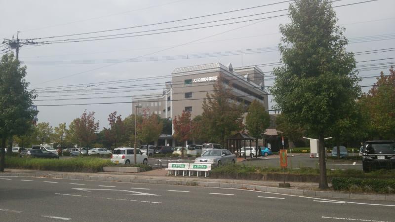 中部 病院 佐賀