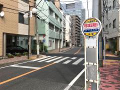「戸部本町紅梅通り」バス停留所