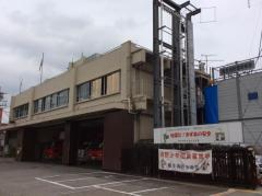福生消防署