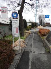 「トワーム小江戸病院入口」バス停留所