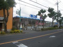 ビッグ・エー 佐倉ユーカリが丘店