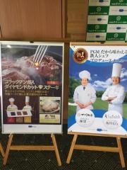 中央道晴ヶ峰カントリー倶楽部