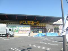 ドン・キホーテ 川口新井宿店