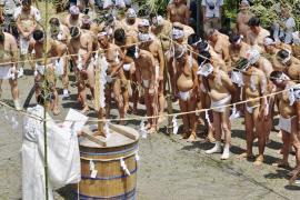 猪鼻の甘酒祭