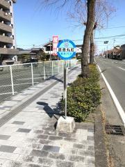 「毘舎丸町」バス停留所