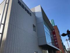 東日本銀行日立支店