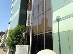 神戸華僑歴史博物館