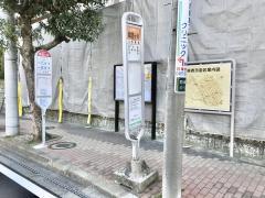 「諏訪ケ谷」バス停留所