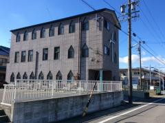 名古屋サウスサイドバイブルバプテスト教会
