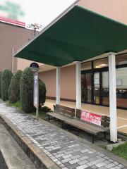 「鶴之荘」バス停留所